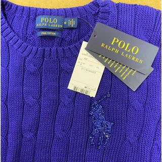 ポロラルフローレン(POLO RALPH LAUREN)のラルフローレン ビーズ刺繍(ニット/セーター)
