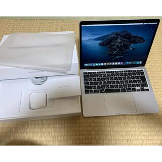 Apple - MACBOOK AIR 2020 256GB