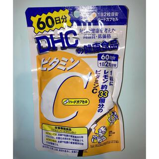 ディーエイチシー(DHC)のDHC ビタミンC 60日分(ビタミン)