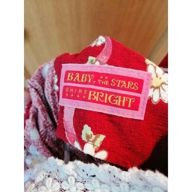 BABY,THE STARS SHINE BRIGHT(ベイビーザスターズシャインブライト)のHeart Marguerite〜心に秘めた愛〜柄ジャンパースカートI型 赤 レディースのワンピース(ひざ丈ワンピース)の商品写真
