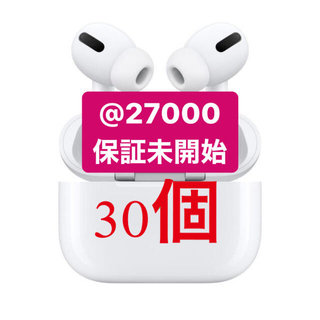 Apple - Apple Airpods Pro MWP22J/A 新品未開封