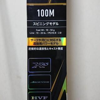 ダイワ(DAIWA)のダイワ ラテオR  100M  シーバスロッド(ロッド)