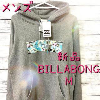 ビラボン(billabong)のメンズ BILLABONG ビラボンプルオーバー パーカーボックスロゴ M(パーカー)