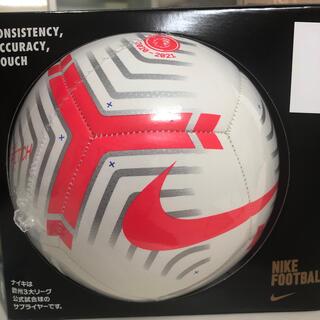 ナイキ(NIKE)のサッカーボール(ボール)