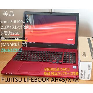 富士通 - 美品 LIFEBOOK SSD 6th core i3 ブルーレイ メモリ12G