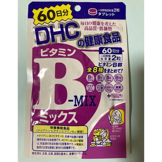 ディーエイチシー(DHC)のDHC ビタミンBミックス 60日分(ビタミン)