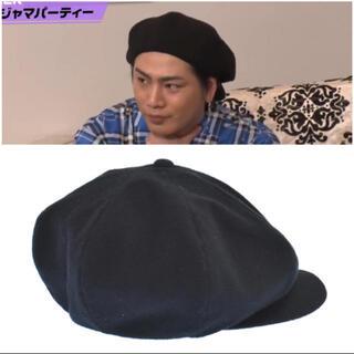 Yohji Yamamoto - 【同型同色】三代目 登坂広臣着用 ヘビロテ キャスケット