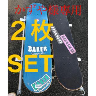 ベイカー(BAKER)のスケボー 2枚セット BAKER 8インチ 新品&中古デッキ (スケートボード)