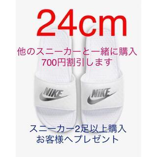 NIKE - 【新品24cm 】ナイキ ベナッシ JDI