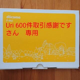 NTTdocomo - ドコモ キッズケータイ F-03J