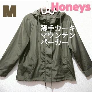 ハニーズ(HONEYS)の美品 ハニーズ カーキ 薄手 マウンテンパーカー ジャケット♥️M GRL(ブルゾン)