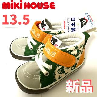 ミキハウス(mikihouse)の【新品未使用・タグ付き】ミキハウス スニーカー 13.5cm  緑 白 2歳(スニーカー)
