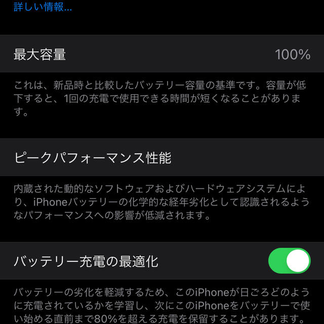 Apple(アップル)のiPhone12 6.1インチ 128GB ブラック本体 スマホ/家電/カメラのスマートフォン/携帯電話(スマートフォン本体)の商品写真