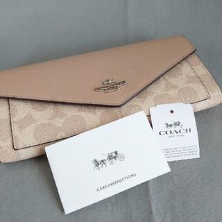 【COACH】長財布