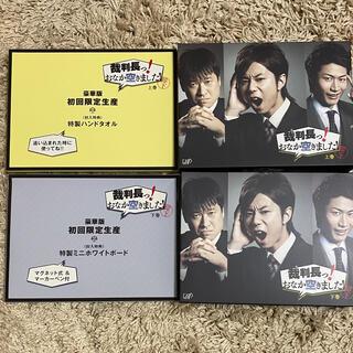 キスマイフットツー(Kis-My-Ft2)の裁判長っ!お腹すきました! Blu-ray BOX(TVドラマ)