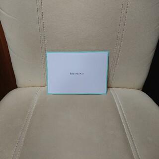 Tiffany & Co. - ティファニー ハガキとメッセージカード
