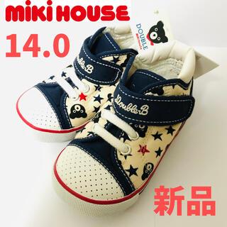 ミキハウス(mikihouse)の【新品未使用・タグ付き】ミキハウス スニーカー 14.0cm 白(スニーカー)