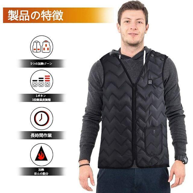 電熱ベスト 電熱ジャケット USB 加熱 バッテリー給電 140-160cm メンズのジャケット/アウター(その他)の商品写真