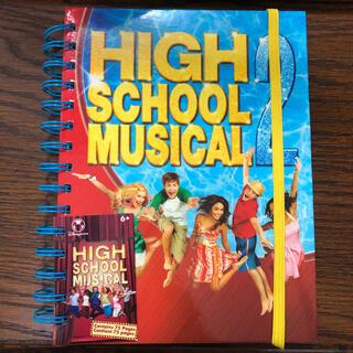 ディズニー(Disney)のHIGH SCHOOL MUSICAL ノートブック(その他)