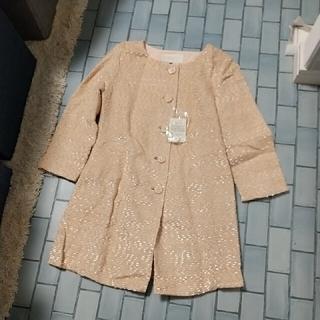 PROPORTION BODY DRESSING - プロポーション ロングコート 未使用
