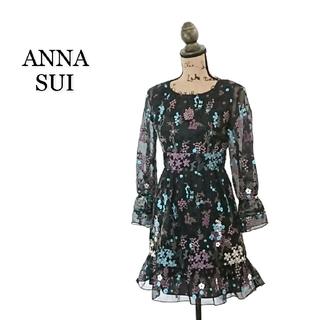 ANNA SUI - ANNA SUI アナスイ ワンピース