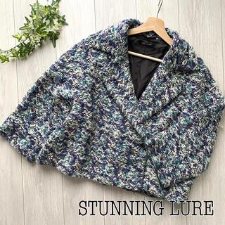 STUNNING LURE - 【スタニングルアー】ミックス糸オーバーサイズウールジャケット