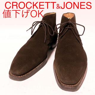 クロケットアンドジョーンズ(Crockett&Jones)の495.CROCKETT&JONES TETBURY チャッカブーツ 6.5E(ブーツ)