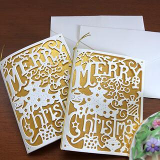 メッセージカード クリスマスカードとミニ封筒 2セット (カード/レター/ラッピング)