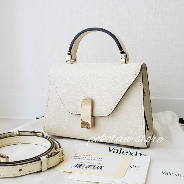Valextra(ヴァレクストラ)のこちらは専用です レディースのバッグ(ハンドバッグ)の商品写真