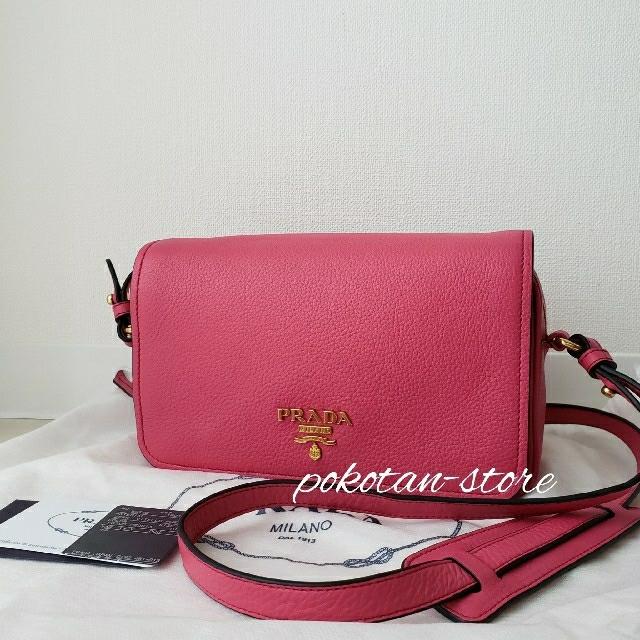 PRADA(プラダ)の新品同様【プラダ】VITELLO  PHENIX レザー ショルダーバッグ レディースのバッグ(ショルダーバッグ)の商品写真