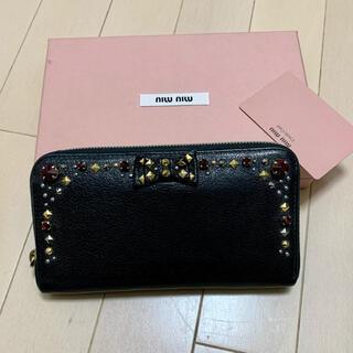 miumiu - ミュウミュウ 長財布