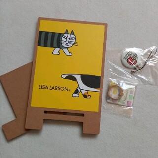 リサラーソン(Lisa Larson)のグロー1月号付録、リサラーソン猫のスマホ三点セット新品(その他)