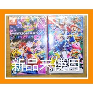新品未使用■大乱闘スマッシュブラザーズ マリオカート8デラックス Switch