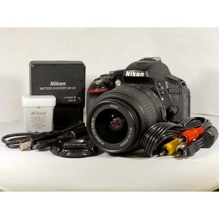 Nikon - Nikon D5300 18-55mm VR レンズキット