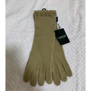 ランバン(LANVIN)のLV521様専用 LANVIN 手袋(手袋)