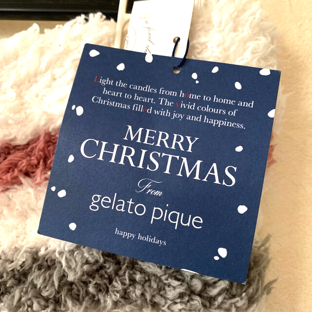 gelato pique(ジェラートピケ)のジェラートピケ  パンツ 新品 レディースのルームウェア/パジャマ(ルームウェア)の商品写真