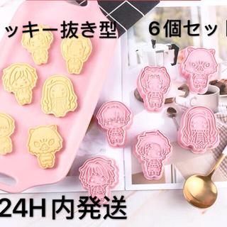 値下げ【即購入OK】クッキー型 鬼滅 アニメお祝い 大人気 クリスマス F122
