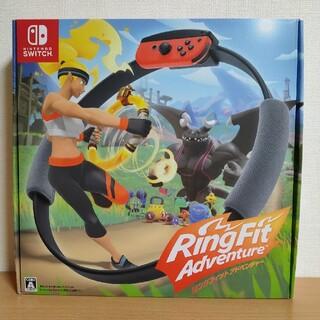 Nintendo Switch - 【送料無料】リングフィット アドベンチャー HAC-R-AL3PA