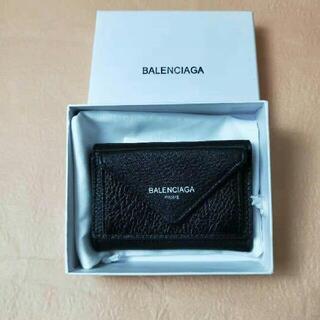 Balenciaga - BALENCIAGA バレンシアガ ミニ 財布 3