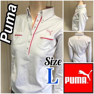 プーマ(PUMA)のプーマ美品!秋冬ゴルフウェアレディースLサイズ しっかり生地の長袖ポロシャツ(ウエア)