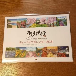 ティーライフ カレンダー 2021年(カレンダー/スケジュール)