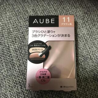 AUBE couture - ソフィーナ オーブ ブラシひと塗りシャドウN 11 ブラウン系(4.5g)