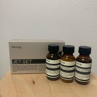 Aesop - Jet Set Kit