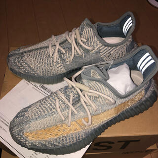 adidas - yeezy boost 350 v2 israfil 27.0