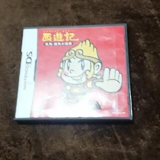 西遊記~金角・銀角の陰謀~ DS(携帯用ゲームソフト)