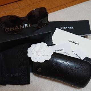 CHANEL - シャネルCHANEL サングラス