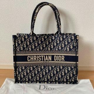 Christian Dior - ディオール ブックトートスモール