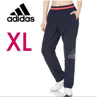 adidas - 可愛い★ adidas ジャージパンツ スウェットパンツ