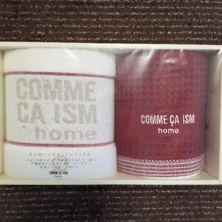 コムサイズム(COMME CA ISM)のCOMME CA ISM  タオルセット(タオル/バス用品)