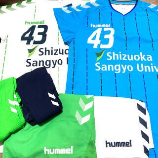 hummel - 静岡産業大学 ユニフォーム 上下 ソックス
